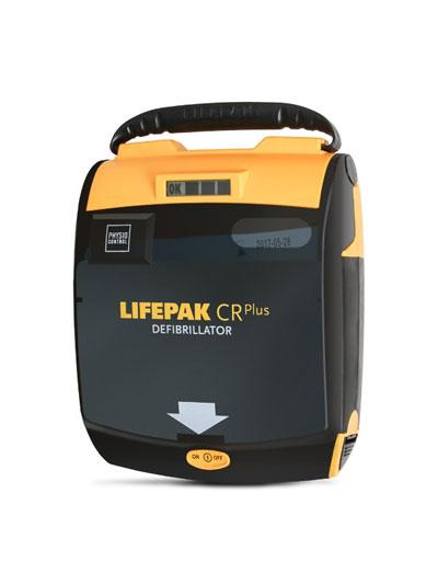automated-defibrillator-training-2